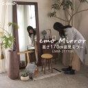 【送料無料】emo. Mirror ミラー 鏡 姿見 高さ170cm 全身 シンプル ブラウン アンティーク調 レトロ 天然木 人気 かわ…