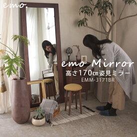 ■2/25 P10倍&クーポン配布■ emo. Mirror ミラー 鏡 姿見 高さ170cm 全身 シンプル ブラウン アンティーク調 レトロ 天然木 人気 かわいい MT (Web限定) IC