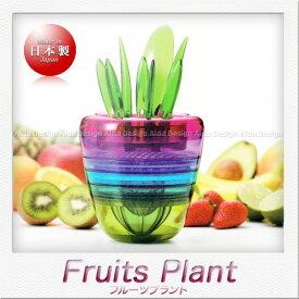 曙産業 Fruits Plant(フルーツプラント)(キッチンツールセット)