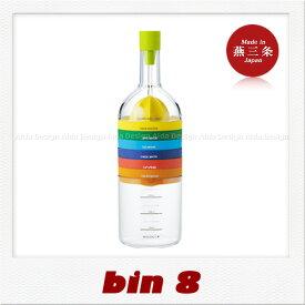 曙産業 bin 8(ビンエイト) (キッチンツールセット)