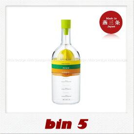 曙産業 bin 5(ビンファイブ) (キッチンツールセット)