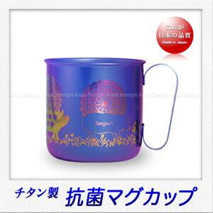 ホリエ チタン製 デザインマグカップ ブタ(320ml)(パープル)