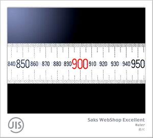 シンワ測定 直尺 シルバー 2m(JIS 1級)