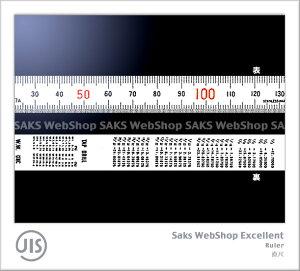 シンワ測定 直尺 シルバー 60cm(JIS 1級)