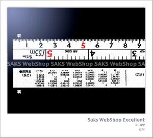 シンワ測定 直尺 シルバー 併用目盛 30cm (W左基点)