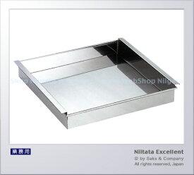 若林工業 18-8ステンレス製 玉子豆腐容器 (関西型) 24cm