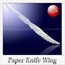【石田製作所】チタン製 ペーパーナイフ 翼(Wing)(全長:22cm弱)