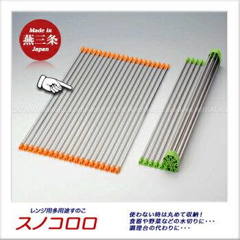杉山金属 スノコロロ 20本組(オレンジ)