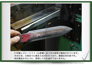 【仁作】420J2ステンレス製深山刀(ミヤマトウ)(木柄つば付)