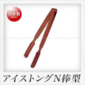 田辺金具 彩華[IROHA] N棒型アイストング(赤)(17cm)