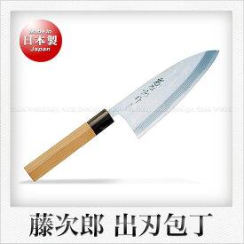【藤次郎】青紙鋼製 出刃包丁(木柄水牛桂)(刃渡り:15cm)