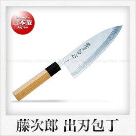 【藤次郎】青紙鋼製 出刃包丁(木柄水牛桂)(刃渡り:16.5cm)