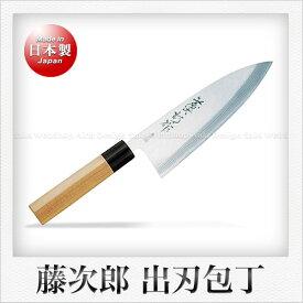 【藤次郎】青紙鋼製 出刃包丁(木柄水牛桂)(刃渡り:18cm)