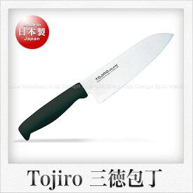 Tojiro-Color モリブデンバナジウム鋼製 三徳包丁(ブラック抗菌樹脂柄)(刃渡り:17cm)