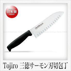Tojiro-Color モリブデンバナジウム鋼製 三徳包丁・サーモン刃切仕上(ブラック抗菌樹脂柄)(刃渡り:17cm)