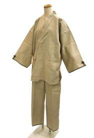 【メーカー処分品】お洒落な「 こむさ 作務衣 」【ベージュ / M・Lサイズ】【 COMME CA DU MODE 】着心地抜群、ブランド 作務衣自分へのご褒美に♪プレゼントにもオススメ♪