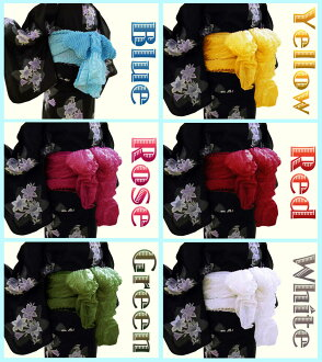 All 6 color Angel feathers fluffy belt
