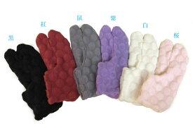 ふわふわマカロン足袋 ストレッチ素材 マカロン足袋(6色)フリーサイズ ♪♪