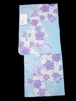 Tailoring up luxury yukata