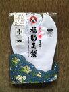 福助足袋(4枚コハゼ)