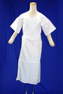 Yukata under slip