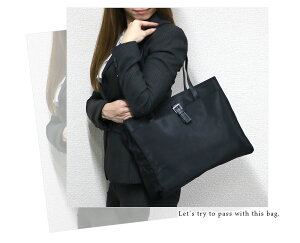 【バーゲン!】レディースリクルートバッグSAKU-SAKU【サクサク】ビジネスバッグ542354255427ビジネスバッグレディースビジネスバッグリクルートバッグビジネスバック