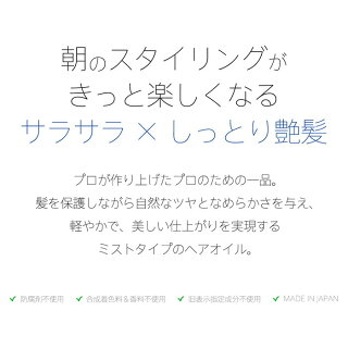 【送料無料】AloAloアロアロナチュラルヘアシャンプーヘアコンディショナーミストヘアオイルヘアケアヘアオイルスタイリングトリートメント美容液髪質アロマオイルノンシリコン
