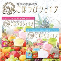 ※送料無料※【定期購入】酵水素328選 ごほうびシェイクA.Bセット