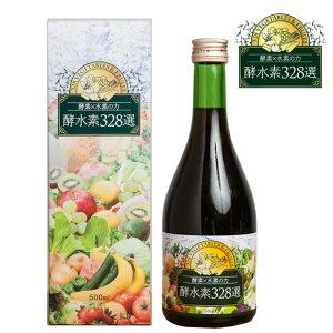 【酵水素328選公式店】酵水素328選ドリンク(アサイーベリー味)