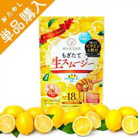 ダイエット はちみつ レモン はちみつレモンには驚きの効果が!寝る前に飲んで健康も美容も期待