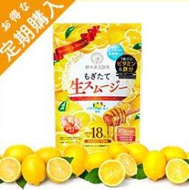 【酵水素328選公式店】【定期購入】酵水素328選もぎたて生スムージー(はちみつレモンジンジャー味)+計量スプーン付き