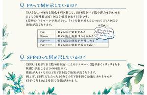 【ホワイピュア公式取扱店】ホワイピュア薬用美白UVモイスチャークリーム