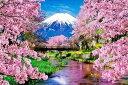 フル ダイヤモンドアート 富士山 桜 日本 和風 川 美しい風景 ダイアモンドペインティング ビーズ刺繍キット インテリ…