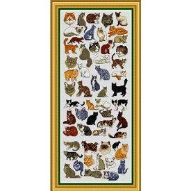 クロスステッチキット 猫たくさんのサンプラー 可愛い動物 刺繍キット ハンドメイド 送料無料