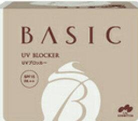 CAC化粧品 ベーシック UVブロッカー 2g×60包(1箱)シーエーシー オイル、乳化剤、界面活性剤を一切使用していない、肌にやさしい日焼け止め