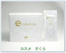 エントリーでP10 CAC エヴィデンス スーパーパックコルニューム 30包(1箱)