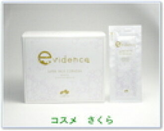 In an entry 30 P10 CAC evidence supermarket pack col aluminums (one)