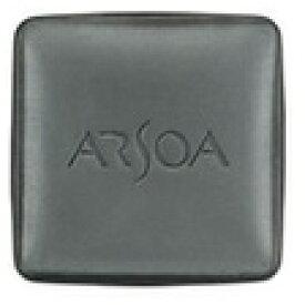 エントリーで10 購入制限なし!アルソア クイーンシルバー20g(ケース付)ARSOA