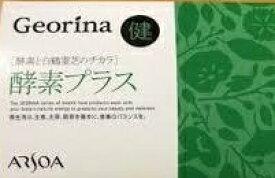 アルソア ジオリナ 酵素プラス ラージサイズ ARSOA