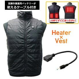 ヒートベスト XHV-04 服+変換ケーブルセット 電熱べスト 作業着 ヒーターベスト 空調服 バッテリ—が使える ヒーター内蔵 充電式