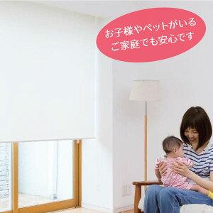 ロールスクリーンオーダー【幅25〜40x丈30-90cm】リーズナブル標準遮熱全36色国内生産日本製立川機工送料無料