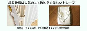 1級遮光カーテンオーダー対応【幅45〜200cm×丈50〜150cm】【1枚入】1級遮光遮熱防炎全20色国内縫製ドレープカーテンMZ
