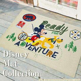 ディズニーマットコレクション Disney Mat Collection 玄関マット 洗える 滑り止め クリーンテックス wash+dry 強力 滑り止め 屋外 室内 50×75cm
