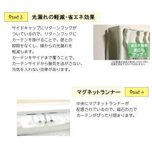 伸縮カーテンレールダブルタイプ1.1m〜2m対応静音AJ606