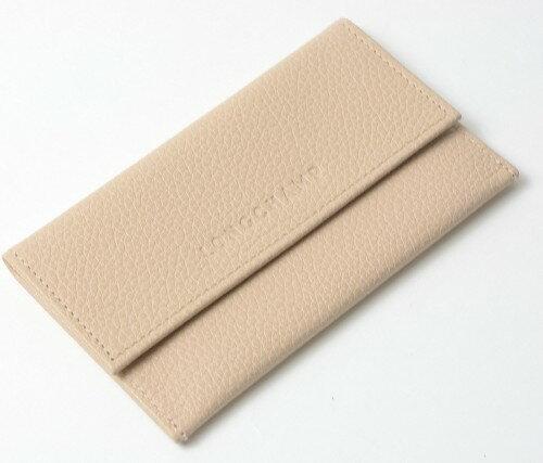 ロンシャン カードケース【美品】