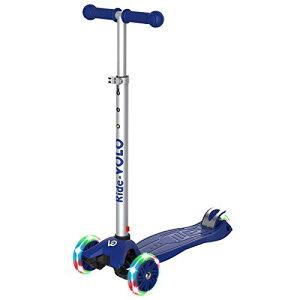 RideVOLO キックスクーター 子供向けキックボード 三輪車 3段階高さ調整 光るLEDタイヤ 耐荷重50kg アウトドアに適用 おもちゃ 安定 ブルー