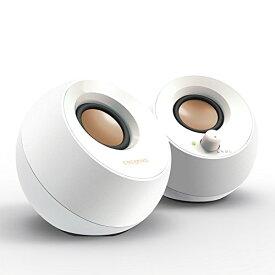 Creative Pebble ホワイト USB電源採用アクティブ スピーカー 4.4W パワフル出力 45°上向きドライバー 重低音 パッシブ ドライバー SP-PBL-WH