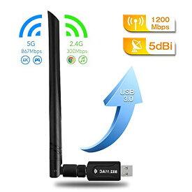 【2020最新版】WiFi 無線LAN 子機 1200Mbps wifi アダプタ 2.4G/5G wifi usb 無線lan USB3.0式 5dBi高速通信 360度回転 802.11ac/n/a/g/b Windows 7/8/10/Vista/XP/Mac OS X 対応 PC/Desktop/Laptop に最適