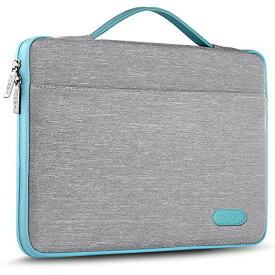 HSEOK 13-13.3インチ 耐衝撃撥水加工ラップトップスリーブ ブリーフケース MacBook Air/MacBook Pro Retina 13(Late 2012-Early 2016 モデル) 対応 ライトグレー