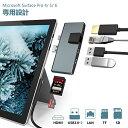 Bawanfa Microsoft Surface Pro 6/ Pro 5/ Pro 4 専用 USB 3.0 ハブ 6ポート付き LANネット接続ポート+4K解像度HDMIポ…